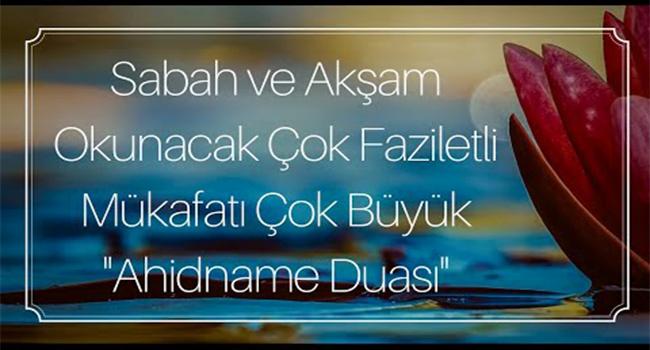 """Photo of Sabah ve Akşam Okunacak Çok Faziletli Mükafatı Çok Büyük """"Ahidname Duası"""""""