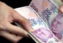 Photo of Merkez Bankası'nın beklenti anketine göre emekli maaşları zam oranı